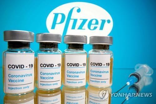 화이자 코로나 백신. [로이터=연합뉴스]