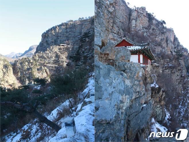 황해남도 장수산에 있는 묘음사 현암 전경. 기암절벽 위에 자리 잡고 있어 장관을 연출한다. (미디어한국학 제공) 2021.01.23.© 뉴스1