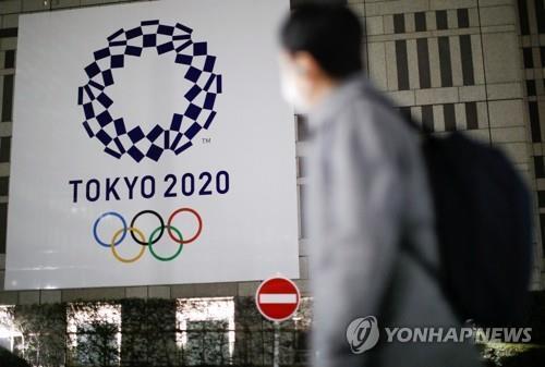 (도쿄 로이터=연합뉴스) 일본에 신종 코로나바이러스 감염증(코로나19) 긴급사태가 선포된 가운데 22일 일본 도쿄도(東京都)청에 도쿄올림픽 홍보물이 걸려 있다.