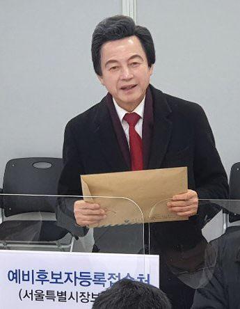 서울시장 재보궐선거에 도전하는 허경영 국가혁명당 대표 (사진=국가혁명당)