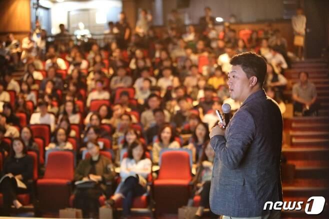 이재진 대학미래연구소장 © 뉴스1