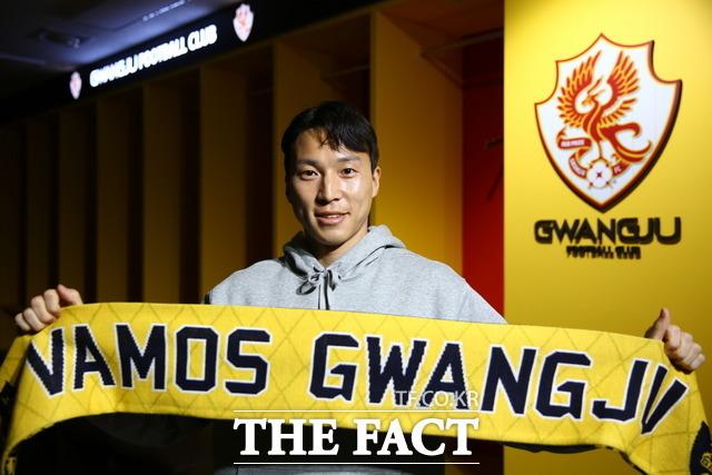 광주FC는 24일 부산아이파크에서 맹활약한 우측면 수비수 박준강(29)을 자유계약으로 영입했다고 밝혔다./광주FC 제공