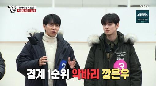 이승기(왼쪽)가 SBS '집사부일체'에서 차은우(오른쪽)에 대해 이야기했다. 방송 캡처