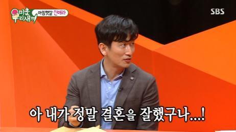 차인표가 SBS '미운 우리 새끼'에서 신애라를 향한 애정을 드러냈다. 방송 캡처