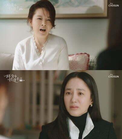 '결혼작사 이혼작곡'(사진=방송 화면 캡처)