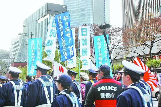 "A ""Hate Korea"" demonstration in downtown Tokyo in 2018. [AP/YONHAP]"