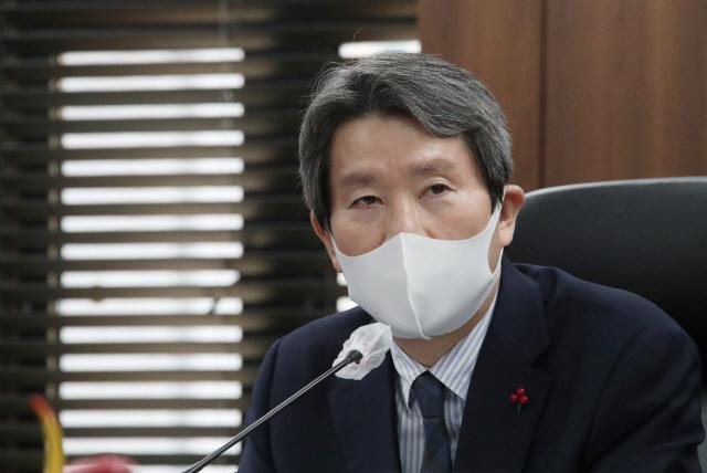 이인영 통일부 장관. /연합뉴스