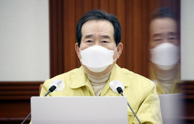 정세균 총리/연합뉴스