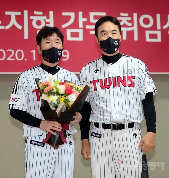 LG 류지현 감독과 김동수 수석코치. 스포츠동아DB