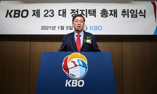정지택 KBO 신임 총재가 5일 취임식에서 인사하고 있다. KBO 제공
