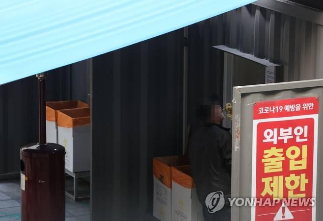 주말 코로나19 검사 (서울=연합뉴스) 이지은 기자 = 국내 신종 코로나바이러스 감염증(코로나19) '3차 대유행'의 기세가 꺾인 모습을 보인 24일 오후 서울 용산구보건소에 설치된 선별진료소에서 시민이 검사를 받고 있다. 2021.1.24 jieunlee@yna.co.kr