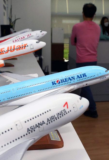 대한항공과 아시아나항공 모형 비행기. (사진=연합뉴스)