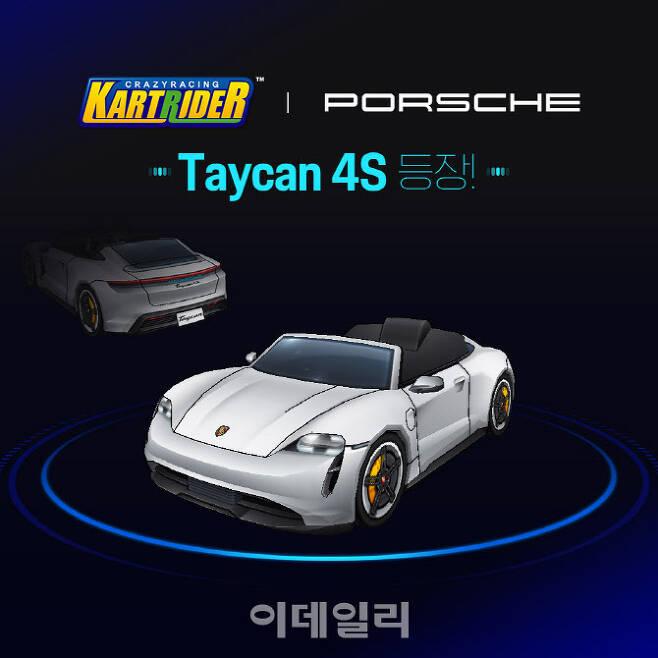 카트라이더 '타이칸 4S' 카트바디 (사진=넥슨 제공)