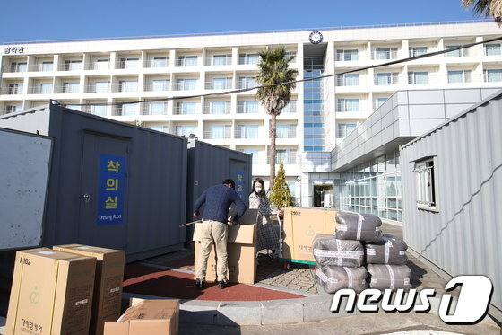 지난해 12월30일 서귀포시 국세공무원교육원에 문을 연 제1생활치료센터.© News1 DB