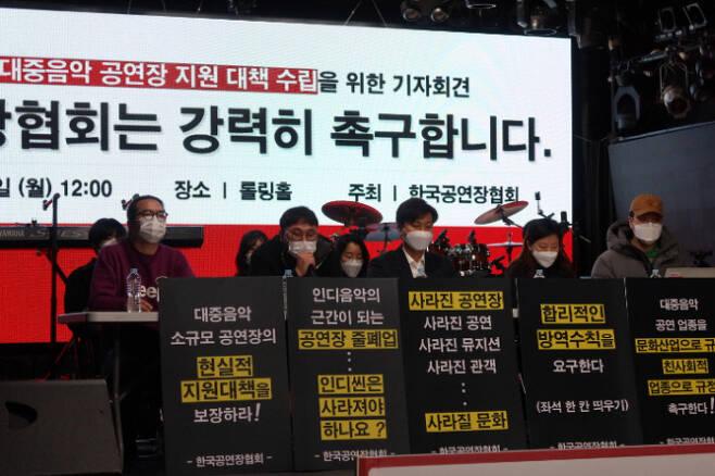한국공연장협회