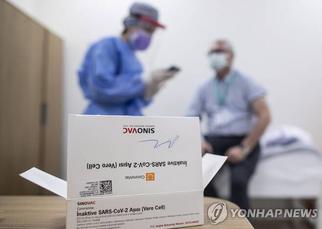 터키의 중국산 코로나19 백신 접종 현장 [EPA=연합뉴스 자료사진]