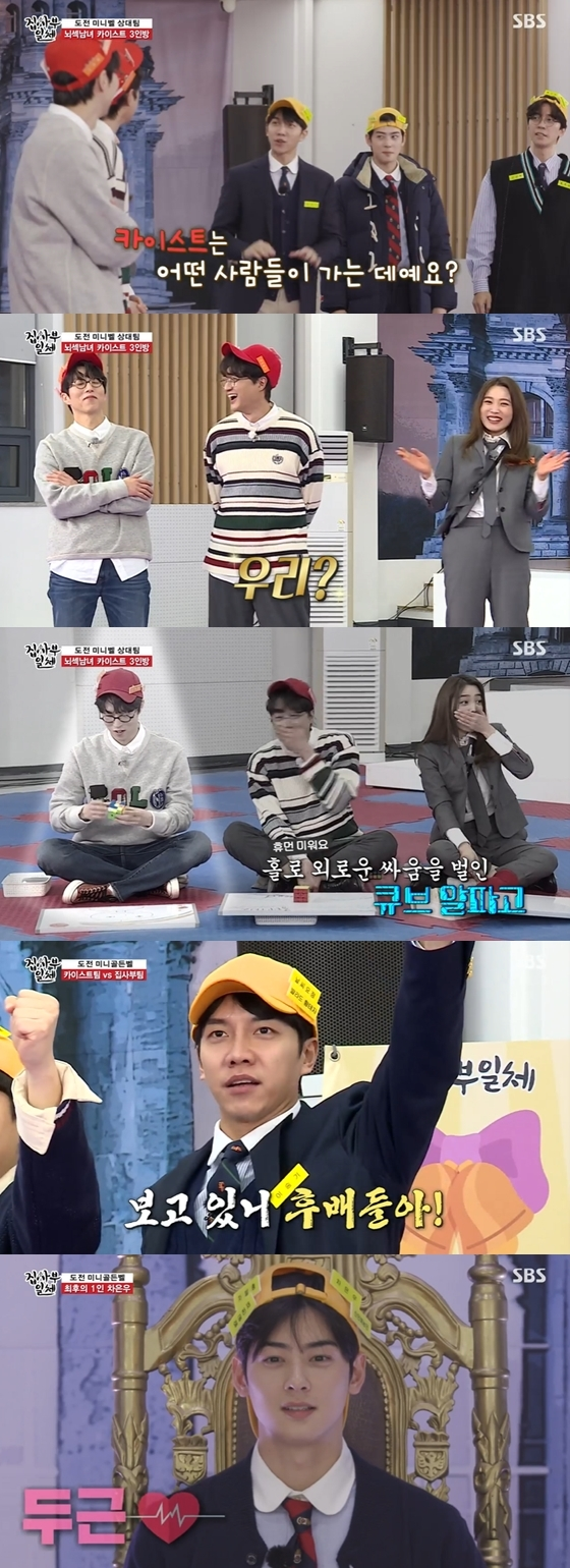 In the SBS entertainment program All The Butlers broadcasted on the afternoon of the 31st, the members of the Deathmaster who challenged the challenge mini Bell were drawn.When the problem of mathematics was revealed, the members who took the lower part of the school were surprised.Then, Yang said, I do not know what that mark is, Lee Seung-gi said, I see it for the first time, and Kim Dong-hyun said, Is not the printing wrong?However, Cha Eun-woo, who had been in the third place in the school during his school days, calmly solved the problem with the rock and started solving the problem.The members were sexy in the appearance of Cha Eun-woo, who showed off her sexy look with a pen lid opened by her mouth. Cha Eun-woos solution was the correct answer.Lee Seung-gi, who said he was 10th in the school, continued to rise with the English listening problem.Kim Ji-hoon and Kang Sung-tae, who are the perfect scorers for the 2021 SAT, appeared and taught the secrets of studying.Kim Ji-hoon, who received a perfect score only by in-gang and self-taught, said he listened to in-gang twice as fast and decided the amount to be done per day rather than time, and then released his own poems, saying that he relieved his stress with poetry.Kim Ji-hoons last secret was to go to the classroom with only one summary note on the day of the SAT.In the summary note of Kim Ji-hoon, which is completely organized, Lee Seung-gi coveted the note saying I want to take it, and Kang Sung-tae said, Right.It gets more disturbing if you take a lot, he praised Kim Ji-hoons secret.Kim Ji-hoon said, I have been making a problem because I think I have been helped a lot by the departure.Yang Se-hyeong praised Kim Ji-hoon, saying, Theres even a sense.Kim Dong-hyun succeeded in one shot in 10 seconds and monopolized his gaze. Shin Jae-pyeong laughed with a smile, saying, Im matching and no one will look at it.Peppertons said, It is the people who make Alpha Go, and when the members admired it, they said, Som