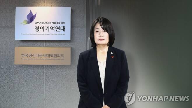 윤미향 의원 [연합뉴스 자료사진]