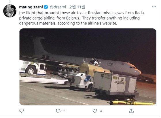 미얀마 유명 민주화 인사 마웅 자니 박사가 11일 양곤 공항에 도착한 화물기 사진을 게재하며 무기가 미얀마에 도착했다고 주장했다. 박사는 또다른 트위터 게시물에서 네티즌 사이에서 확산한 기내 화물 하차 사진도 게재하며 같은 주장을 반복했다. [트위터]