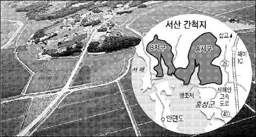 서산AB지구 위치. 중앙포토