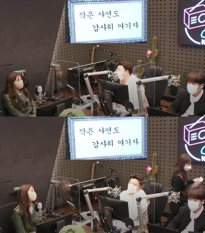 윤은혜/KBS '윤정수 남창희의 미스터라디오' 보이는 라디오 캡처 © 뉴스1