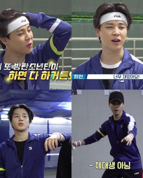 방탄소년단 지민(BTS JIMIN) /사진='달려라 방탄'(Run BTS)