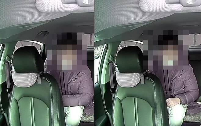 택시에서 돈을 내지 않고 내린 승객./사진=온라인 커뮤니티