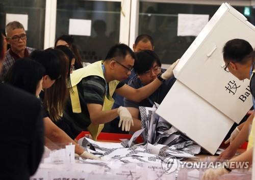 "WSJ ""중국, 3월 양회에서 홍콩 선거제 개혁안 통과시킬듯"" 2019년 11월 24일 홍콩의 구의원 선거 개표현장 [EPA=연합뉴스]"