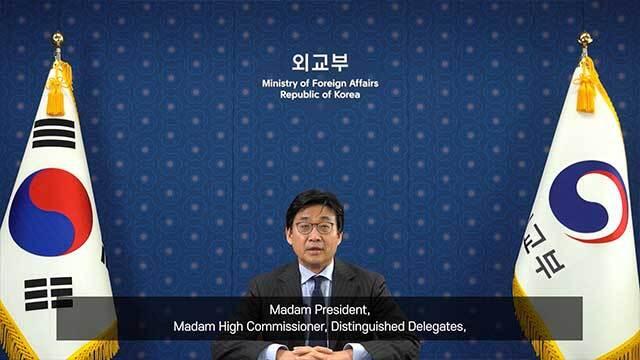 현지시간 2월 23일 46차 유엔인권이사회에서 기조연설을 하는 최종문 외교부 2차관