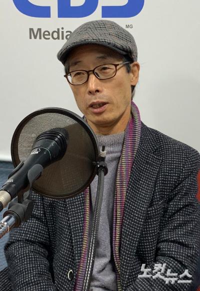 경남기후위기비상행동 박종권 공동대표.