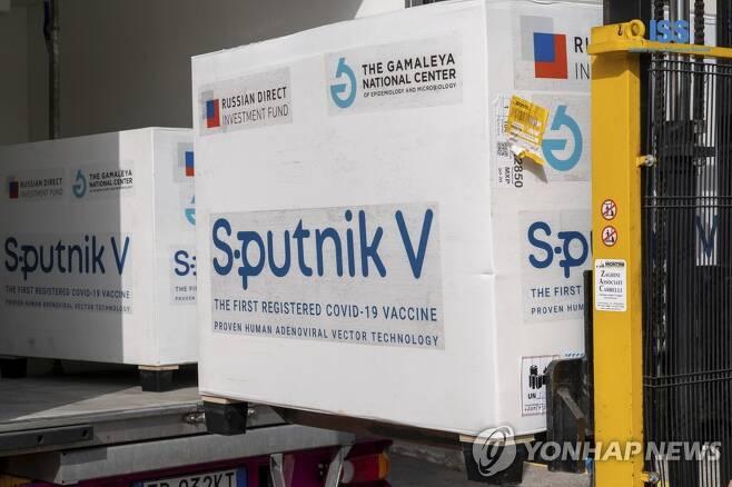 산마리노가 들여온 러시아제 스푸트니크 V 백신. 2021.2.23. [AP=연합뉴스]