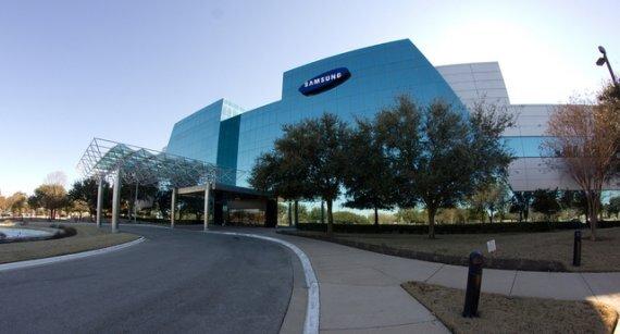 삼성전자 미국 텍사스주 오스틴 공장