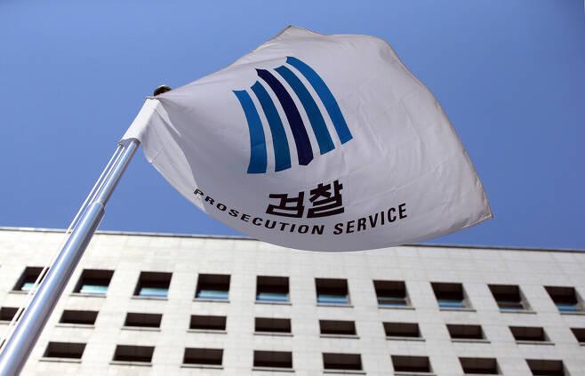 서울 서초동 대검찰청 앞 검찰 깃발. <한겨레> 자료사진