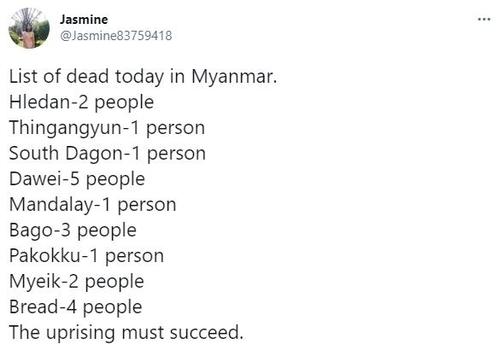 """""""미얀마 '피의 일요일' 사망자 속출""""[트위터 @Jasmine83759418]"""