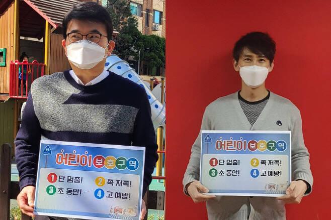 방송인 김승현(왼쪽)과 가수 도윤