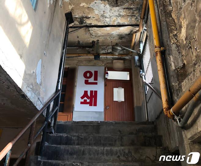 옥상마을이 있는 건물 2층에서 3층으로 올라가는 계단. © 뉴스1 백창훈 기자