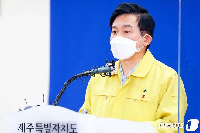 원희룡 제주도지사. /뉴스1 © News1 오미란 기자