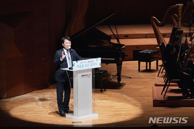 [서울=뉴시스]지난 2월26일에 열린 'KT와 함께하는 예술의전당 마음을 담은 클래식' 공연 현장에서 김용배(67) 추계예술대학교 명예교수가 해설을 하고 있다.(사진=예술의전당 제공)2021.03.03 photo@newsis.com