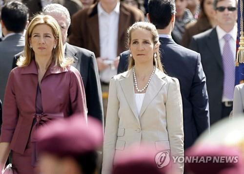 스페인 펠리페 6세 국왕의 누이 엘레나(오른쪽)와 크리스티나 [AP=연합뉴스 자료사진]