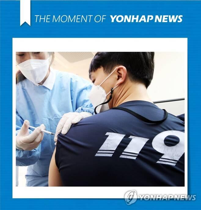 [모멘트] 코로나19 백신 접종받는 119 구급대원 (여주=연합뉴스) 홍기원 기자 = 3일 오전 경기도 여주시보건소에서 여주소방서 119 구급대원이 신종 코로나바이러스 감염증(코로나19) 아스트라제네카(AZ) 백신 접종을 받고 있다. 2021.3.3 [THE MOMENT OF YONHAPNEWS] xanadu@yna.co.kr