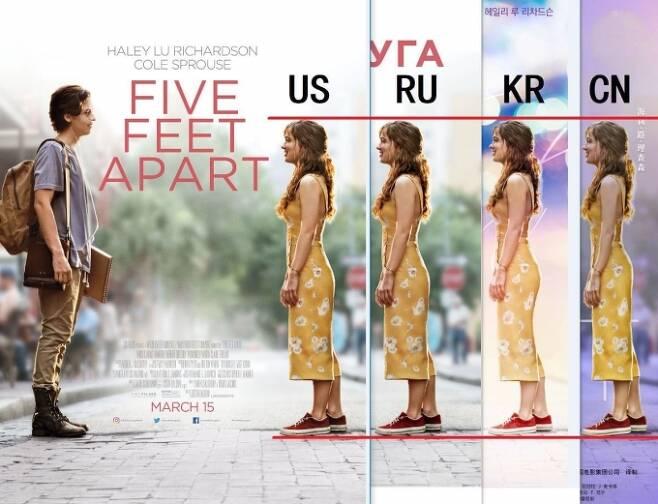 4일 한 온라인 커뮤니티에 '영화 포스터 몸매 보정 비교'라는 제목의 글이 올라왔다. 미국, 러시아, 한국, 중국 순으로 국가별 포스터가 게재됐다. 온라인 커뮤니티 캡처