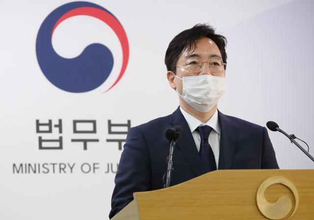심우정 법무부 기획조정실장이 8일 정부과천청사에서 2021년 업무계획을 브리핑하고 있다. 연합뉴스