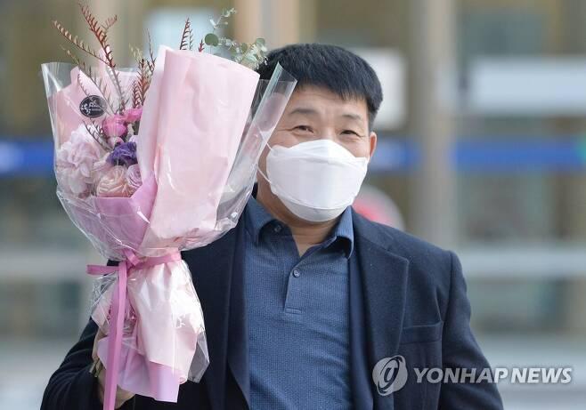 꽃다발 들고 법원 나서는 윤성여 씨 [연합뉴스 자료사진]