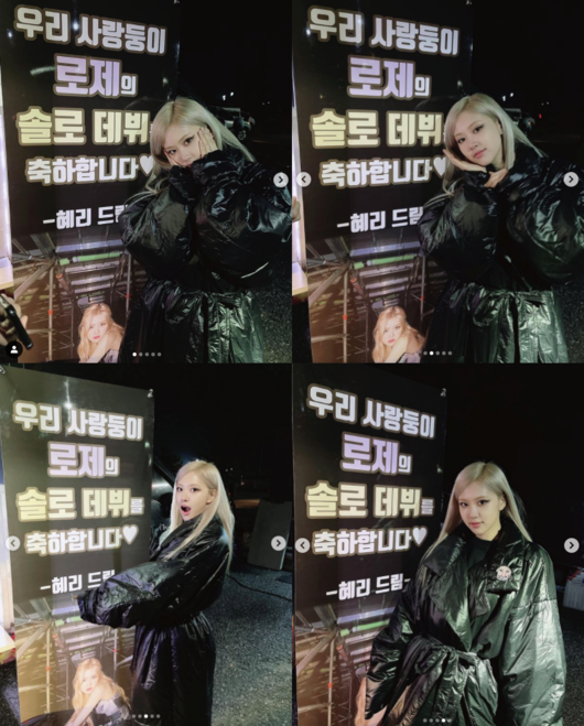 BLACKPINK Rosé received a gift from Teachy Hyeri.Rosé posted a photo on his SNS on the afternoon of the 14th with a message saying, Hyeri was sent to the scene of the on-the-ground movie. It was already two months ago!The picture reads the phrase Congratulations on our love Rosés Solo debut; Hyeri Dream.Rosé certified friendship with a cute look in front of a sleaze car sent by Hyeri.Rosé released his solo single R on the 12th and took his first step as a solo artist.The title song On The Ground was released at the same time as it was released, and it won the first place in iTunes in 51 countries including the United States.[Photo] SNSCopyright c Koreas Best Sports Entertainment Professional Media (www. osen.co. kr)