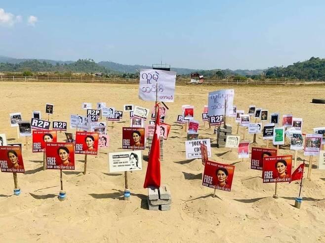 미얀마 최북단 카친주의 무인 시위 [트위터 @Noe78971157·재판매 및 DB 금지]