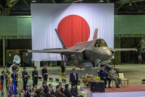 2018년 2월 일본 항공자위대 미사와기지에서 열린 F-35A 전력화 행사. [사진 로이터]