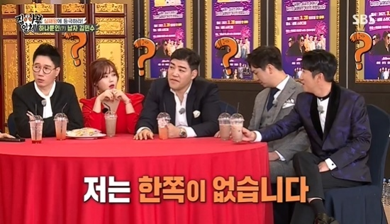 On the 28th SBS All The Butlers, a Failure Festival was started to select FailureKing.Kim Min-soo said, I do not have one side about Failure.Failure Festival participants who did not know Kim Min-soos story asked, What is there? Kim Min-soo surprised the participants by saying, There is no testicle one side.It was an accident that occurred while Kim Min-soo was playing against Murad Bowsidi; Kim Min-soo said: I was hit by a player, and the plastic foul cup, a players reserve, was broken.I was protecting a male emergency. But I did not know. Ji Suk-jin urged me to talk quickly, saying, Do you know what? How did you get hit? Kim Min-soo said: I was hit very strongly in the fourth round, and then I was so sick, and I got a fever coming up, and the doctor checked and said it was okay, and I played again three minutes later.K-1 games are played three times a day, and they are also famous for overworking their bodies. Such games start with bruises even if they go to the quarterfinals.It is great that we fought, and people themselves are different. Kim Min-soo finished the game even in that situation and even won.Kim Min-soo said, I went to the ambulance and I got a lot of low kicks, so I had blood surgery because my blood was full.Lee Seung-gi said, It is great to win in that situation. Shin Sung-rok said, It is more great that you have overcome it and become a father of two children.Ji Suk-jin, who heard this, congratulated him, saying, I am fine, but I am one.The butlers and Failurestars began to compete, with balloons all over their bodies and walking on the thornfield.When Cha Eun-woo appeared with a balloon, Solbi laughed, saying, Its like a fashion show. Next, Kim Min-soo of the Failure Star team scrambled and won over Cha Eun-woo.Round two was a frog in the well. This time it was a victory for the butlers. Ji Suk-jin encouraged Failure stars, saying, Do we lose once or twice?I feel sober because I admit Failure, I feel sober, said Ji Suk-jin, who was voted FailureK