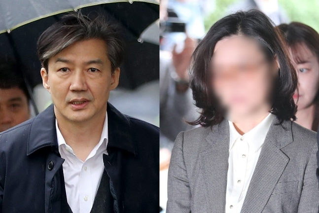 조국 전 법무부 장관과 부인 정경심 동양대 교수. 연합뉴스