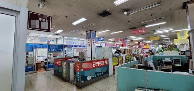 잠실동 인근 공인중개업소 전경.ⓒ데일리안 황보준엽 기자