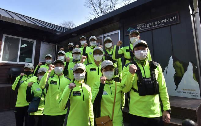 북한산국립공원특수산악구조대 대원들이 파이팅을 외치고 있다. 2019년 5월 창설된 구조대는 전문산악인과 응급의료 전문가들로 이뤄졌다.